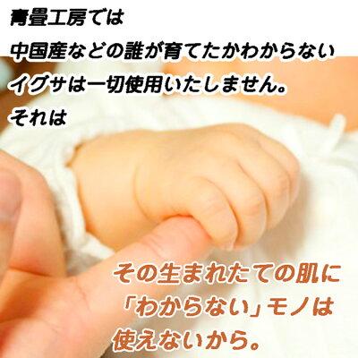 ユニット畳国産い草3畳置き畳送料無料フロア畳システム畳半畳フローリング畳琉球畳フロアマット防音赤ちゃんにぜひ!