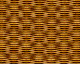 セキスイ美草 置き畳 赤ちゃん 茶殻入り (ブラウン茶色2畳4枚セット)ユニット畳 日本製 琉球畳 樹脂畳 ミグサ フロア畳 ミグサ migusa 半畳 ハイハイ ラグ ビニール畳 たたみマット 畳マット畳 敷畳 国産 おき畳