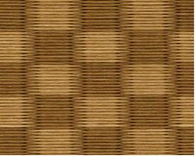 セキスイ美草 置き畳 赤ちゃん 茶殻入り (市松 ダークブラウン)ユニット畳 日本製 琉球畳 樹脂畳 ミグサ 積水 フロア畳 migusa 半畳 ハイハイ ラグ ビニール畳 たたみマット 畳マット畳 敷畳 国産 おき畳