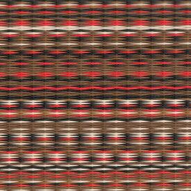 楽天スーパーSALE10%OFF! ユニット畳 美草 セキスイ 琉球畳 ミグサ 置き畳み フローリング 赤ちゃん ハイハイマット (アースカラー ボルケーノ)日本製 フロア畳 国産 カラー畳 ビニール畳マット たたみ マットレス 琉球 オーダー 積水 正方形 インテリア