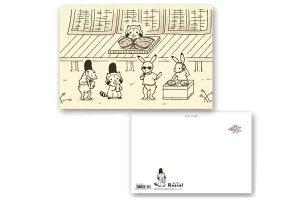 【送料無料】【日本製】【あらいぐまラスカル】ポストカード【鳥獣戯画ラスカル歌会】【ラスカル】【プチラスカル】【ハガキ】【手紙】【文房具】【グッズ】【あらいぐま】【かわいい