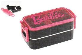 【Barbie】タイトランチボックス2段【バービー】【レディ】【バービー人形】【アメリカ】【女の子】【お弁当箱】【ランチボックス】【弁当箱】【遠足】【グッズ】【ピクニック】【キッズ】【かわいい】