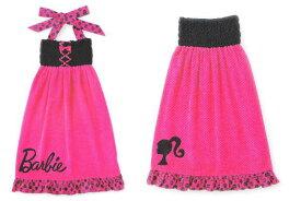 【バービー】【Barbie】バスドレス【ドレスバービー】【バービー人形】【アメリカ】【キャラ】【マキタオル】【タオル】【グッズ】【巻きタオル】【キッズ】【かわいい】