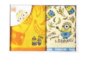 【ミニオンズ】ギフトセット【MN-0215】【ミニオンバナナ】【Minions】【映画】【ユニバーサル】【ボブ】【ユニバ】【タオル】【グッズ】【お祝い】【贈り物】【お中元】【お歳暮】【ギフ