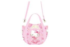 【ハローキティ】2WAYショルダーバッグ【キティプリンセス】【Kitty】【キティ】【キティちゃん】【バッグ】【ハンドバッグ】【鞄】【かばん】【サンリオ】【グッズ】【キャラ】【かわいい】