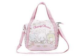 【チアリーチャム】2WAYショルダーバッグ【CHおいしいな】【ウサギ】【ゾウ】【バッグ】【ハンドバッグ】【鞄】【かばん】【サンリオ】【グッズ】【キャラ】【かわいい】