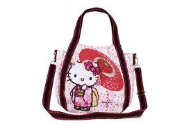 【ハローキティ】2WAYショルダーバッグ【さくらわがさ】【和柄】【和風】【Kitty】【キティ】【キティちゃん】【バッグ】【ハンドバッグ】【鞄】【かばん】【サンリオ】【グッズ】【キャラ】【かわいい】