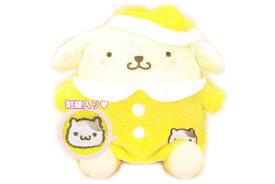【サンリオキャラクター】ほっこりパジャマ【M】【ポムポムプリン】【プリン】【サンリオ】【ぬいぐるみ】【お人形】【人形】【キッズ】【子供】【幼児】【かわいい】