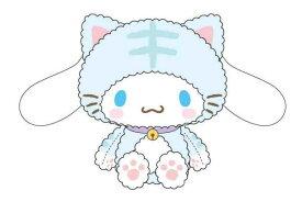 【サンリオキャラクター】【Happy Cat】お座りぬいぐるみ【シナモロール】【シナモちゃん】【シナモ】【しなもろーる】【しなも】【サンリオ】【ハッピーキャット】【グッズ】【インテリア】【人形】【お人形】【ぬいぐるみ】【ヌイグルミ】【かわいい】