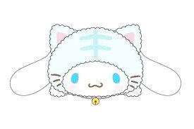 【サンリオキャラクター】【Happy Cat】寝そべりぬいぐるみ【シナモロール】【シナモちゃん】【シナモ】【しなもろーる】【しなも】【サンリオ】【ハッピーキャット】【グッズ】【インテリア】【人形】【お人形】【ぬいぐるみ】【ヌイグルミ】【かわいい】