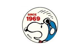 【スヌーピー】【SNOOPY】刺繍缶ミラー【アストロノーツ】【アップ】【ピーナッツ】【ウッドストック】【すぬーぴー】【アニメ】【鏡】【カンミラー】【かがみ】【手鏡】【生活雑貨】【コンパクトミラー】【グッズ】【かわいい】