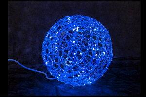 【イルミネーション】クリスタルグローボール【ブルー】【30cm】【ボール】【ぼーる】【球】【ライト】【LED】【3D】【装飾】【飾り】【アート】【輝き】【電飾】【モチーフ】【イルミ】