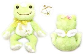 【かえるのピクルス】ビーンドール【GR】【キューピッド】【ピクルス】【ぴくるす】【かえる】【カエル】【pickles the frog】【カエルのピクルス】【キッズ】【ぬいぐるみ】【ヌイグルミ】【ドール】【人形】【子供】【インテリア】【グッズ】【かわいい】