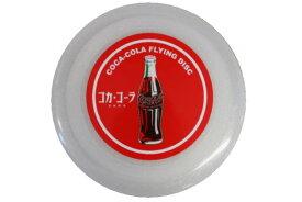【コカ・コーラ】【COCA-COLA】フライングディスク【Bottle】【コーク】【コーラ】【ドリンク】【雑貨】【フリスビー】【ピクニック】【遊び】【道具】【ピクニック】【アメリカン雑貨】【公園】【ブランド】【アメリカ】