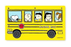 【スヌーピー】マスクケース【スクールバス】【チャーリーブラウン】【マーシー】【ルーシー】【アニメ】【ケース】【マスク】【犬】【ケース】【USJ】【ユニバ】【小物入れ】【かわいい】【スクールバス】