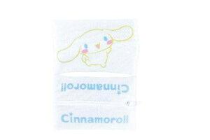 【サンリオキャラクター】マスクネット【シナモロール】【シナモちゃん】【シナモ】【しなもろーる】【しなも】【サンリオ】【洗濯ネット】【洗濯】【ランドリーネット】【ランドリー