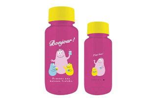 【バーバパパ】【BARBAPAPA】ドリンクボトル【ピンク】【バーバ】【バーバママ】【フランス】【絵本】【アニメ】【ボトル】【水筒】【給水】 【すいとう】【遠足】 【行楽】【アウトドア