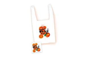 【お菓子シリーズ】エコバッグ【オレンジ】【マルカワフーセンガム】【おやつ】【お菓子】【おかし】【駄菓子】【バッグ】【鞄】【かばん】【カバン】【エコ】【買い物】【買い物バッ