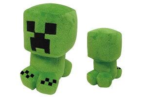 【Minecraft】【マインクラフト】ぬいぐるみ【クリーパー】【マイクラ】【ブロック】【ゲーム】【ビデオゲーム】【マスコット】【人形】【お人形】【おもちゃ】【子供】【キッズ】【イン