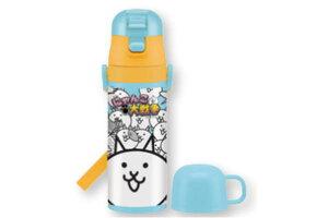 【にゃんこ大戦争】超軽量2WAYステンレスボトル【ネコ】【ねこ】【猫】【動物】【アニマル】【ゲーム】【携帯ゲーム】【ボトル】【水筒】【すいとう】【保冷】【子供】【キッズ】【遠足