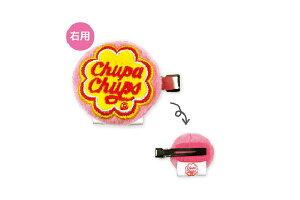 【チュッパチャプス】マスコットヘアクリップ【右用】【ピンク】【Chupa Chups】【あめ】【飴】 【キャンディ】 【お菓子】【留め】【髪留め】【ヘアピン】【クリップ】【ヘアクリップ】【