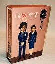 【中古品】時効警察 DVD-BOX【送料無料】◆動作確認済み◆【商品内容】DISK、ブックレット、リーフレット、ディスクケ…