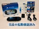 【中古品美品♪】PlayStation Vita Wi-Fiモデル カーキ/ブラック (PCH-2000ZA16)【送料無料】◆内容:本体、ACアダプ…