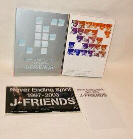【中古品】-FRIENDS Never Ending Spirit 1997-2003 [DVD]【送料無料】タッキー&翼、嵐、他初回特典バンダナ美品付き◆盤面良好♪再生作動確認済み◆【商品内容】DISK、ブックレット、リーフレット、ディスクケース、スリーブケースです。