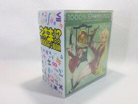 【中古品】ネギま!?1000% BOX[CD]【送料無料】◆盤面良好♪再生作動確認済み◆【商品内容】DISK10枚/ディスクケース10枚(2枚破損有り)/スリーブケースです。