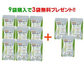Save calories 90 x 9 + 3 bags (カロリーセーブスーパー / supplements / supplement / diet supplements / dietary supplement / diet / cheap / meal / Gifts / Gift / gift / store / Rakuten) 10P01Feb14