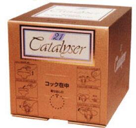 カタライザー21(糖鎖栄養素抽出液)10L(銀河水 清涼飲料水 ミネラルウォーター お水 ミネラル ウォーター 10リットル 天然水 飲み物 送料無料 ナチュラルミネラルウォーター タンク サーバー 必須アミノ酸 ギフト ミネラルウオーター 水 ドリンク ウオーター)