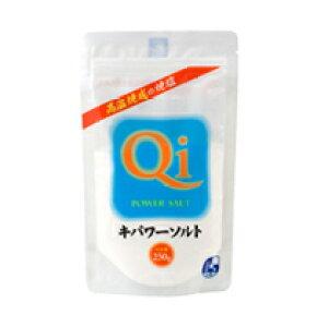 【7/15(水)24時間限定!ポイント5倍】キパワーソルト 250g