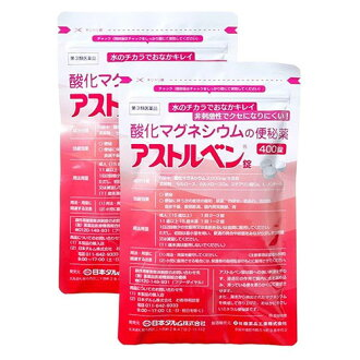 Ass torr Ben 400 tablets *2 (aperient medicine for intestinal disorders bowel movement constipation cancellation enteral environment constipation regular stools oxidation マグネシウムカマグ marketing fecal impaction eruption skin roughness feeling of expansion me