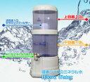 Bikou water03 1