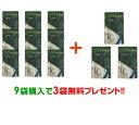 Triplecut9-3-p