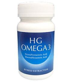 HGオメガ3 90粒(サプリ オメガ3 サプリメント オメガ3系脂肪酸 オメガ ビタミンd3 GLP-1 EPA DHA 必須脂肪酸 omega3 ダイエットサプリメント 魚油 ダイエットサプリ 健康食品 父の日 健康 栄養補助食品)【あす楽対応】