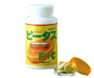 ピータス 4 + 1 pieces ( health / health food / vitamin C and vitamin P / Aoi Hall Pharmacy and vitamin C and mineral / store / Rakuten)