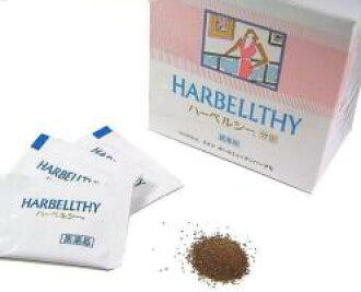 Haberse S 30 capsule x 2 ( constipation drugs / enema drug / herbal medicine / constipation and constipation RID / herbal / health / skin / breakout / prevention / Aoi Hall pharmacies / store / Rakuten) 10P13oct13_b