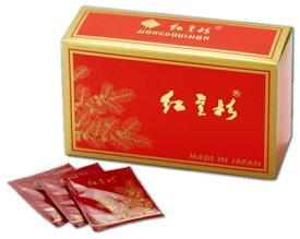 紅豆杉茶2g×30袋