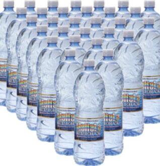 Ultra-ocean deep water MaHaLo ( Mahalo )1.5L × 12 × 2 box ( water / mineral water / Aoi Hall pharmacy / shopping and Rakuten) 10P22Nov13
