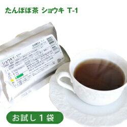 たんぽぽ茶/タンポポ茶/蒲公英茶/