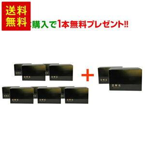 霊輝泉60包(タモギタケ加工食品)×5+1本(45000円分) ギフト プレゼント