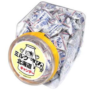 キッコー製菓 ポット入りミルク北海道キャンデー 100入【駄菓子 通販 おやつ 子供会 景品 お祭り くじ引き 縁日】
