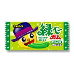 緑ベーガム 50入【駄菓子 通販 おやつ 子供会 景品 お祭り くじ引き 縁日】