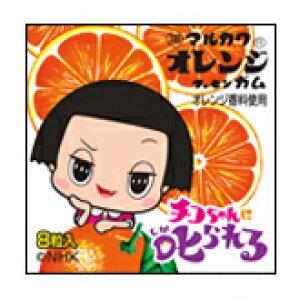 チコちゃん オレンジガム 18入【駄菓子 通販 おやつ 子供会 景品 お祭り くじ引き 縁日】