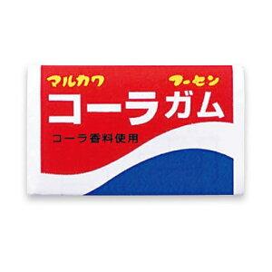 丸川製菓 コーラガム 60入【駄菓子 通販 おやつ 子供会 景品 お祭り くじ引き 縁日】