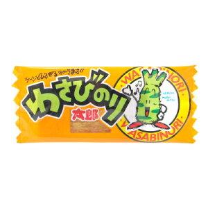 わさびのり太郎 60入【駄菓子 通販 おやつ 子供会 景品 お祭り くじ引き 縁日】