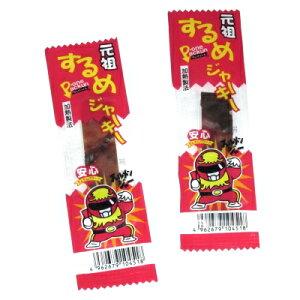 元祖するめジャーキー 50入【駄菓子 通販 おやつ 子供会 景品 お祭り くじ引き 縁日】