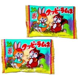 クッピーラムネ 30入【駄菓子 通販 おやつ 子供会 景品 お祭り くじ引き 縁日】