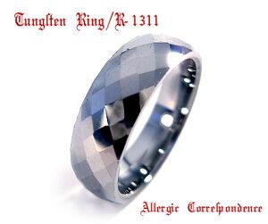 タングステン ダイヤカット リング 指輪 サイズ10号〜22号 送料無料 r1318